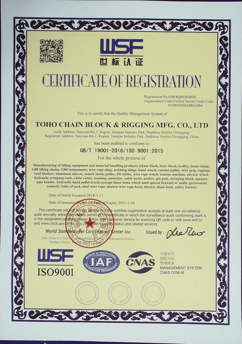 ISO英文9000